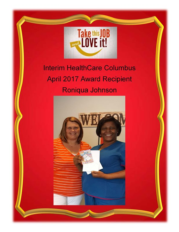 April 2017 - Award Recipient - Roniqua Johnson